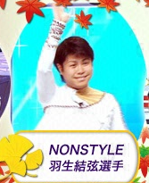nonstyle.png